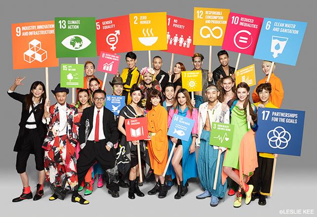 Covid-19 zaustavil napredek pri uresničevanju ciljev trajnostnega razvoja